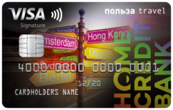 Хоум Кредит Банк, Польза Travel