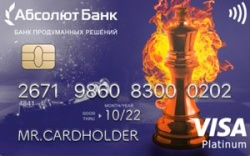 Абсолют Банк, Visa Platinum Rewards