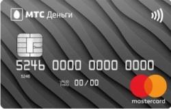 МТС-Банк, МТС Деньги Zero