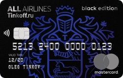 Тинькофф, ALL Airlines Black Edition
