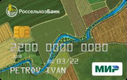 Россельхозбанк, Россельхозбанк-АККОР