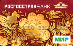 Росгосстрах Банк, Пенсионная