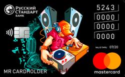 Русский Стандарт, Для подростков