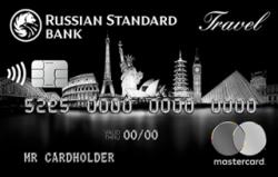 Русский Стандарт, RSB Travel Black