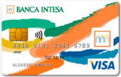 Банк Интеза, Inspire