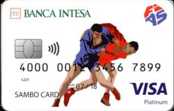 Банк Интеза, Intesa Sambo Card