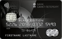 Банк Санкт-Петербург, Премиальная карта BLACK