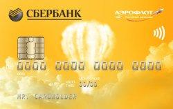 Сбербанк России, Аэрофлот Gold