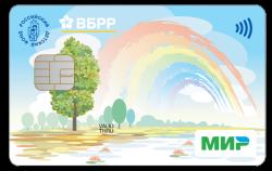 Всероссийский Банк Развития Регионов, Мир надежды