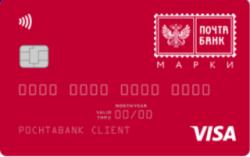 Почта Банк, Марки